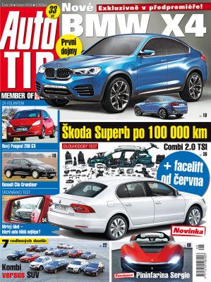 Auto Tip 08/2013