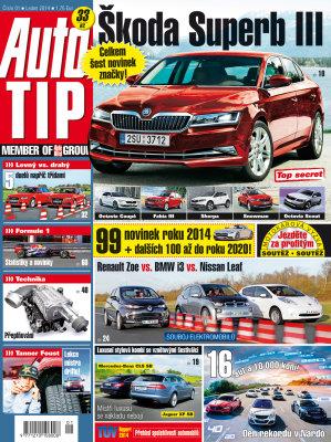 Auto Tip 01/2014