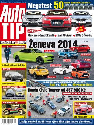 Auto Tip 06/2014