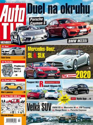 Auto Tip 07/2014