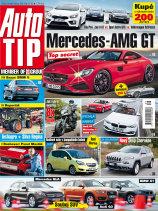 Auto Tip 09/2014
