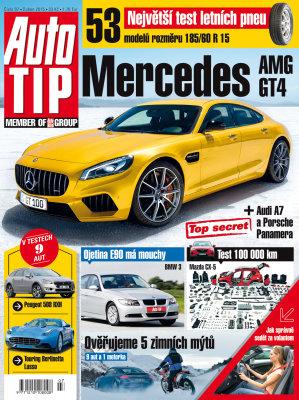 Auto Tip 07/2015