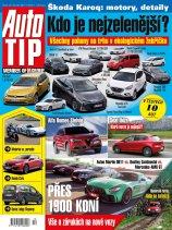 Auto Tip 12/2017