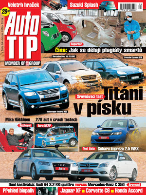 Auto Tip 04/2008