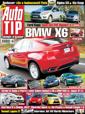 Auto Tip 08/2008