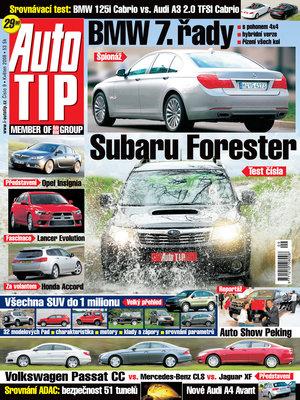 Auto Tip 09/2008