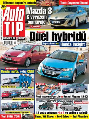 Auto Tip 03/2009