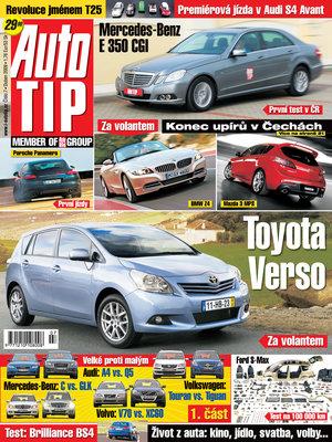 Auto Tip 07/2009