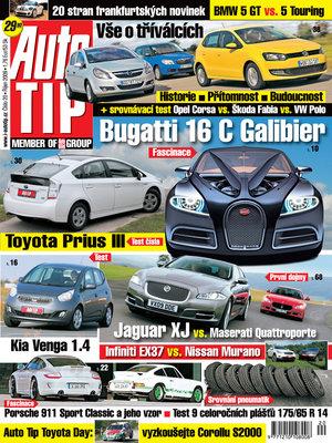 Auto Tip 20/2009