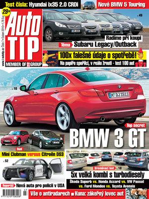 Auto Tip 07/2010